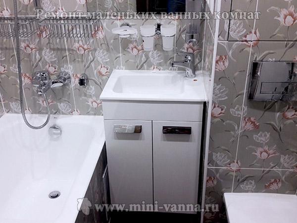 Vanna i tualet 1