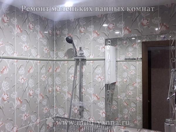 Vanna i tualet 3
