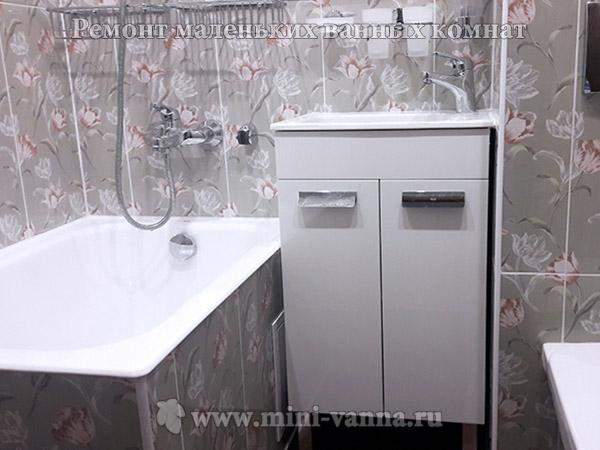 Vanna i tualet 4