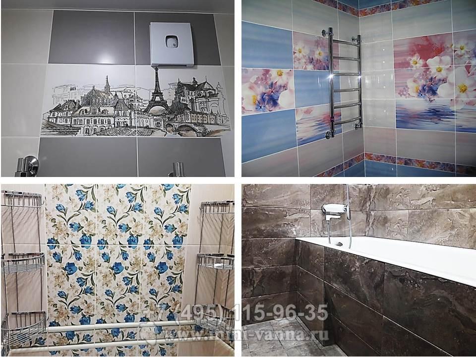 Плиточные работы в ванной комнате