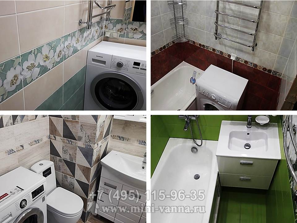 Отделки плиткой маленькой ванной комнаты