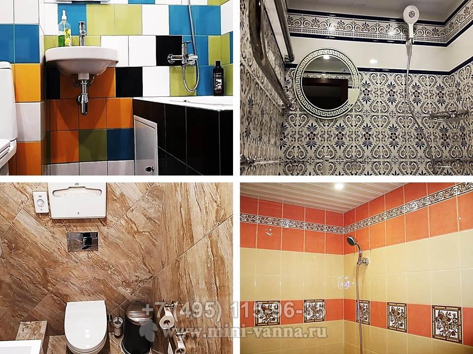 Фото отделки ванной комнаты плиткой