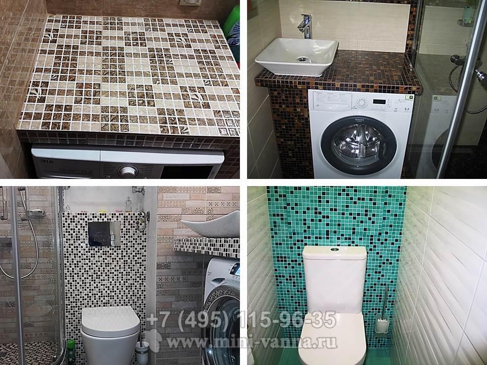 Зонирование плиткой в ванной комнате